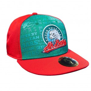 AK Bars Kazan KHL licensed Cap Hat, Flat Bill, snapback