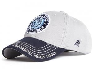 HC Dinamo Minsk KHL Hockey Cap